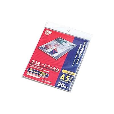 ラミネートフィルム 150μm A5 サイズ 20枚入/LZ-15A520 ラミネーター専用