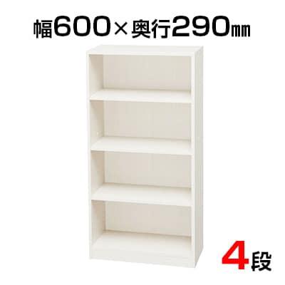 木製ラック フリーラック 600×290×1200