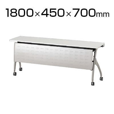 ITOKI(イトーキ) リリッシュ2テーブル エンボス幕板付 ホワイト 幅1800×奥行450×高さ700mm  | THV-184LNX-EW9