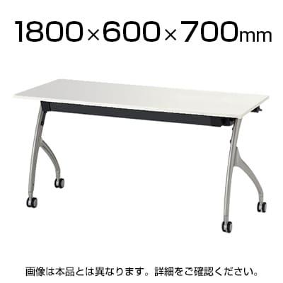 ITOKI(イトーキ) リリッシュ2テーブル ホワイト 幅1800×奥行600×高さ700mm | THV-186LNX