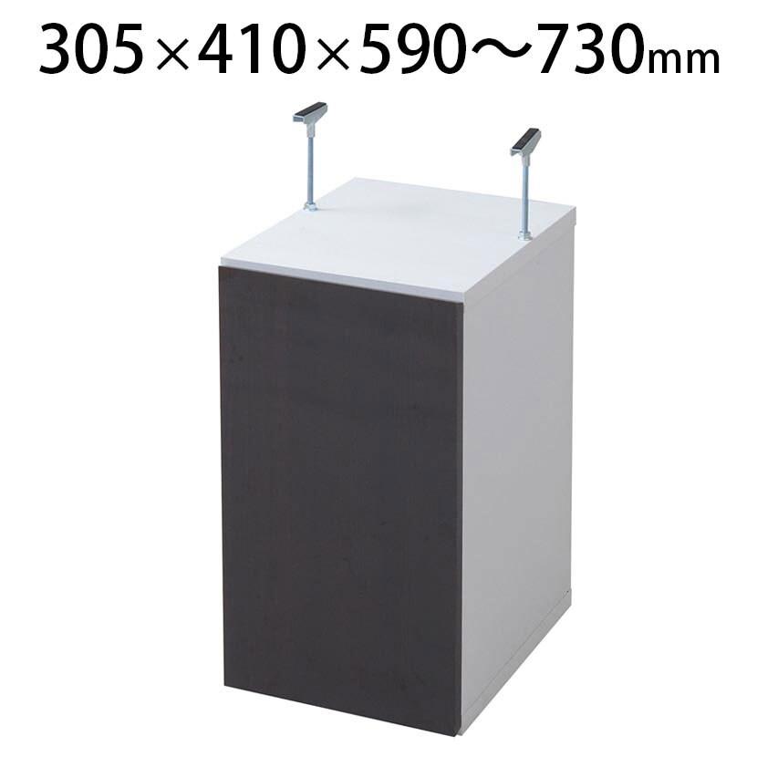 Alnairシリーズ専用 鏡面つっぱり上置き棚 キッチン収納 幅305×奥行410×高さ590~730mm JKP-FAL-0020
