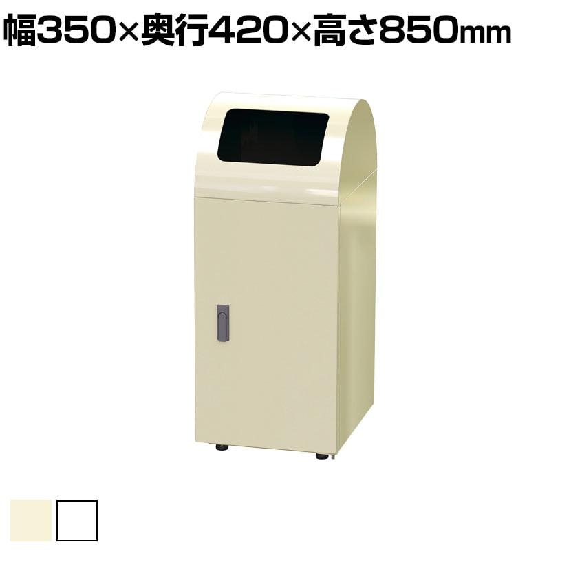 リサイクルトラッシュ スチール製 ゴミ箱 40L インナーボックス付き 幅350×奥行420×高さ850mm
