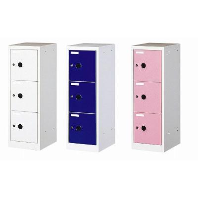 3段 デザインロッカー スチールロッカー カラー扉 鍵付き 名札入れ 横連結可能【完成品】