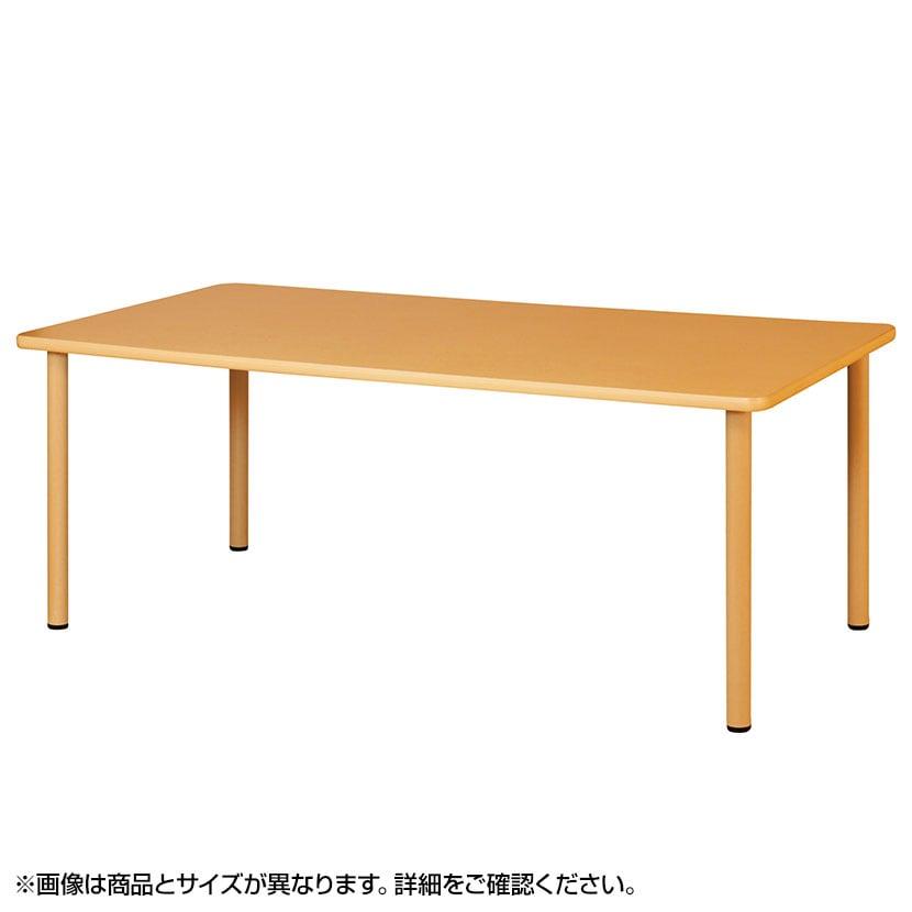福祉施設向けテーブル 抗菌天板採用 シンプルなデザイン スチール脚 幅1200×奥行900×高さ700mm