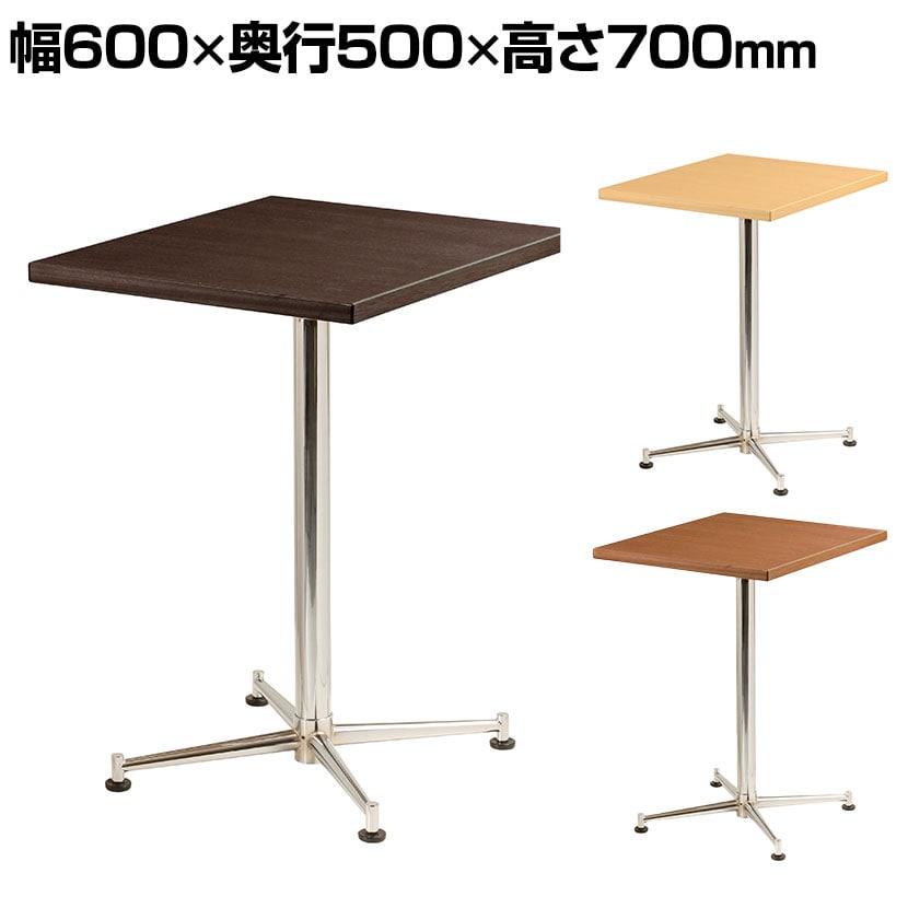 多目的テーブル スクエアタイプ シンプル クロームメッキ脚 幅600×奥行500×高さ700mm