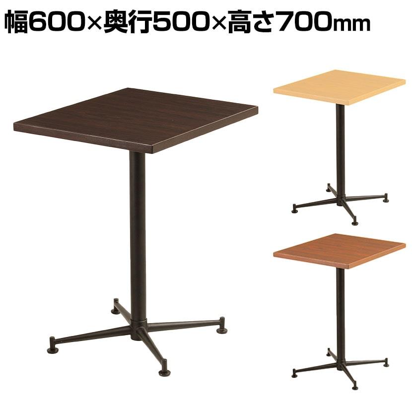 多目的テーブル スクエアタイプ シンプル ブラック塗装脚 幅600×奥行500×高さ700mm