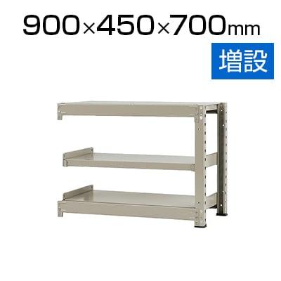 【追加/増設用】スチールラック 中量 500kg-増設 3段/幅900×奥行450×高さ700mm/KT-KRL-094507-C3