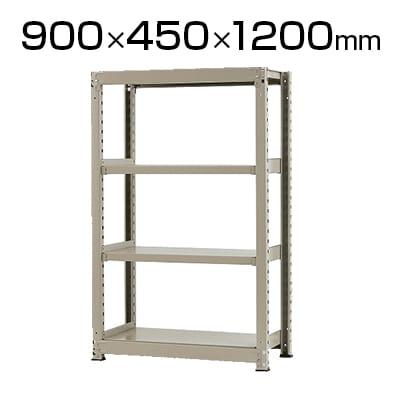 【本体】スチールラック 中量 500kg-単体 4段/幅900×奥行450×高さ1200mm/KT-KRL-094512-S4