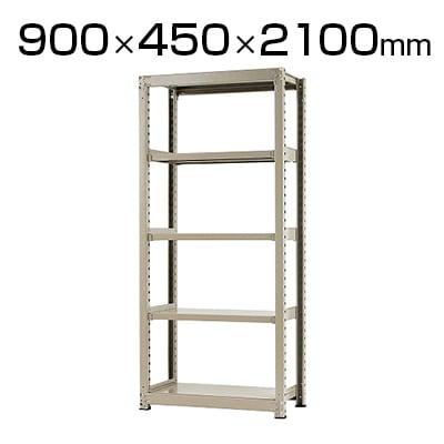 【本体】スチールラック 中量 500kg-単体 5段/幅900×奥行450×高さ2100mm/KT-KRL-094521-S5