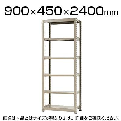 【本体】スチールラック 中量 500kg-単体 6段/幅900×奥行450×高さ2400mm/KT-KRL-094524-S6