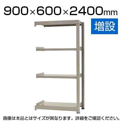 【追加/増設用】スチールラック 中量 500kg-増設 4段/幅900×奥行600×高さ2400mm/KT-KRL-096024-C4
