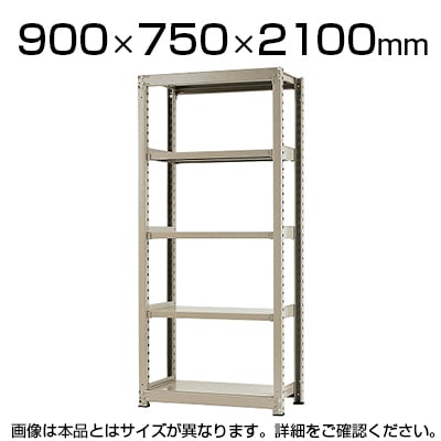 【本体】スチールラック 中量 500kg-単体 5段/幅900×奥行750×高さ2100mm/KT-KRL-097521-S5