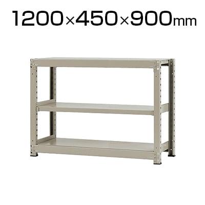 【本体】スチールラック 中量 500kg-単体 3段/幅1200×奥行450×高さ900mm/KT-KRL-124509-S3