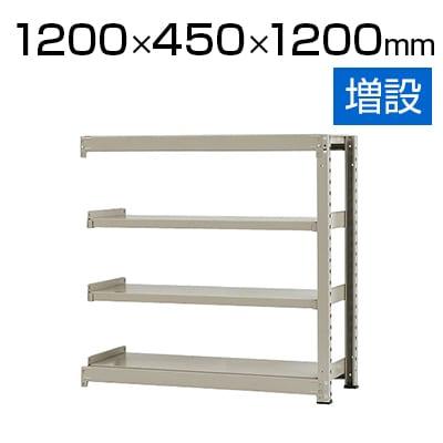 【追加/増設用】スチールラック 中量 500kg-増設 4段/幅1200×奥行450×高さ1200mm/KT-KRL-124512-C4