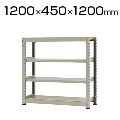 【本体】スチールラック 中量 500kg-単体 4段/幅1200×奥行450×高さ1200mm/KT-KRL-124512-S4