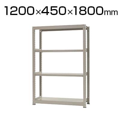 【本体】スチールラック 中量 500kg-単体 4段/幅1200×奥行450×高さ1800mm/KT-KRL-124518-S4