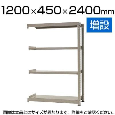 【追加/増設用】スチールラック 中量 500kg-増設 4段/幅1200×奥行450×高さ2400mm/KT-KRL-124524-C4