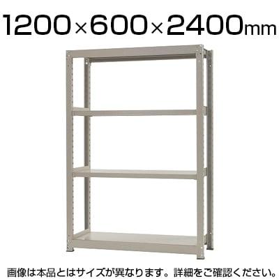 【本体】スチールラック 中量 500kg-単体 4段/幅1200×奥行600×高さ2400mm/KT-KRL-126024-S4