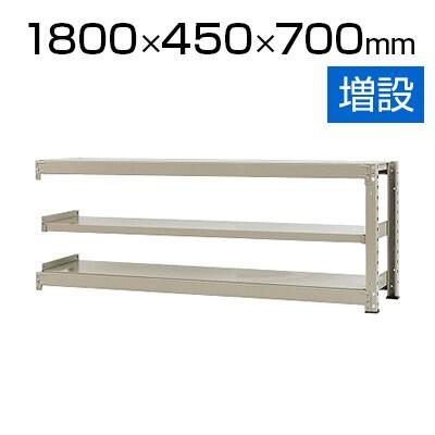 【追加/増設用】スチールラック 中量 500kg-増設 3段/幅1800×奥行450×高さ700mm/KT-KRL-184507-C3