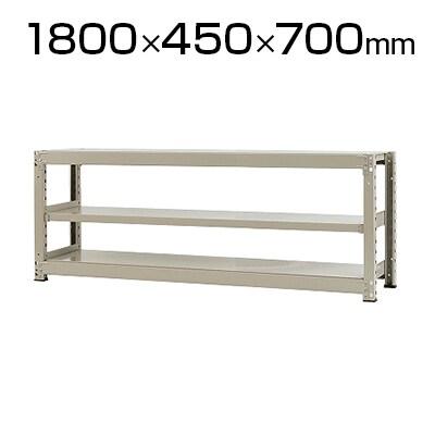 【本体】スチールラック 中量 500kg-単体 3段/幅1800×奥行450×高さ700mm/KT-KRL-184507-S3