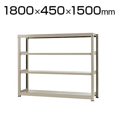 【本体】スチールラック 中量 500kg-単体 4段/幅1800×奥行450×高さ1500mm/KT-KRL-184515-S4