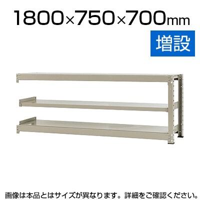 【追加/増設用】スチールラック 中量 500kg-増設 3段/幅1800×奥行750×高さ700mm/KT-KRL-187507-C3
