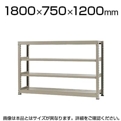 【本体】スチールラック 中量 500kg-単体 4段/幅1800×奥行750×高さ1200mm/KT-KRL-187512-S4