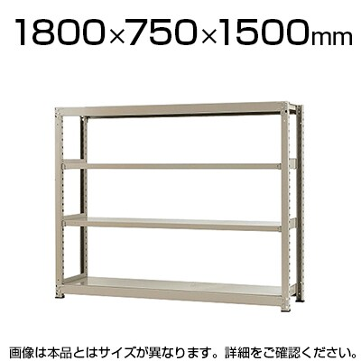 【本体】スチールラック 中量 500kg-単体 4段/幅1800×奥行750×高さ1500mm/KT-KRL-187515-S4