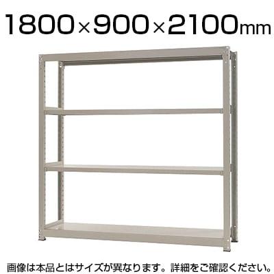 【本体】スチールラック 中量 500kg-単体 4段/幅1800×奥行900×高さ2100mm/KT-KRL-189021-S4