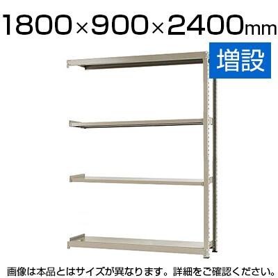 【追加/増設用】スチールラック 中量 500kg-増設 4段/幅1800×奥行900×高さ2400mm/KT-KRL-189024-C4
