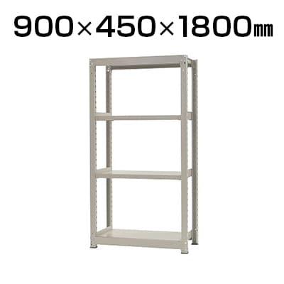 【本体】スチールラック 中量 300kg-単体 4段/幅900×奥行450×高さ1800mm/KT-KRM-094518-S4