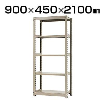 【本体】スチールラック 中量 300kg-単体 5段/幅900×奥行450×高さ2100mm/KT-KRM-094521-S5