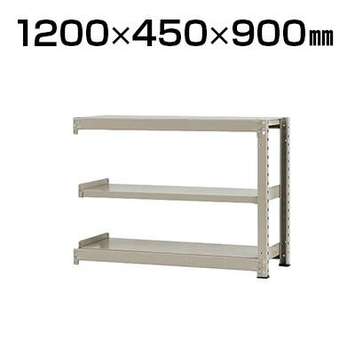 【追加/増設用】スチールラック 中量 300kg-増設 3段/幅1200×奥行450×高さ900mm/KT-KRM-124509-C3