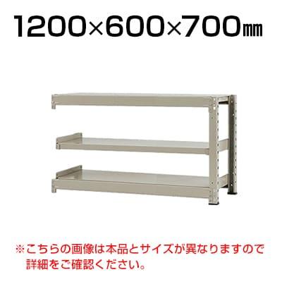【追加/増設用】スチールラック 中量 300kg-増設 3段/幅1200×奥行600×高さ700mm/KT-KRM-126007-C3