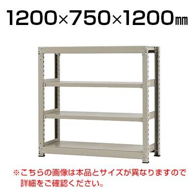 【本体】スチールラック 中量 300kg-単体 4段/幅1200×奥行750×高さ1200mm/KT-KRM-127512-S4