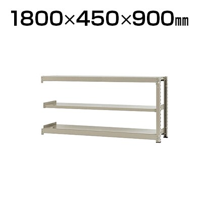 【追加/増設用】スチールラック 中量 300kg-増設 3段/幅1800×奥行450×高さ900mm/KT-KRM-184509-C3