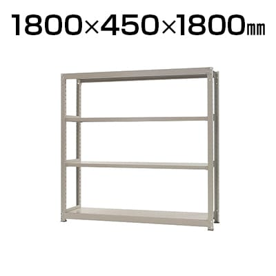 【本体】スチールラック 中量 300kg-単体 4段/幅1800×奥行450×高さ1800mm/KT-KRM-184518-S4