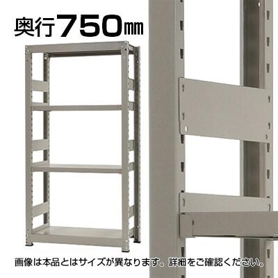 【追加/増設用】★オプション★KT-KRM-SG75 / 中量サイドガード/奥行750mm用6枚セット
