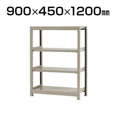 【本体】スチールラック 軽中量 200kg-単体 4段/幅900×奥行450×高さ1200mm/KT-KRS-094512-S4