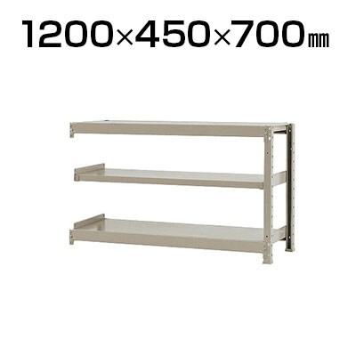 【追加/増設用】スチールラック 軽中量 200kg-増設 3段/幅1200×奥行450×高さ700mm/KT-KRS-124507-C3