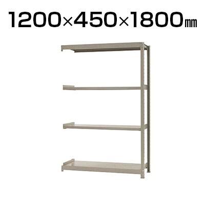 【追加/増設用】スチールラック 軽中量 200kg-増設 4段/幅1200×奥行450×高さ1800mm/KT-KRS-124518-C4