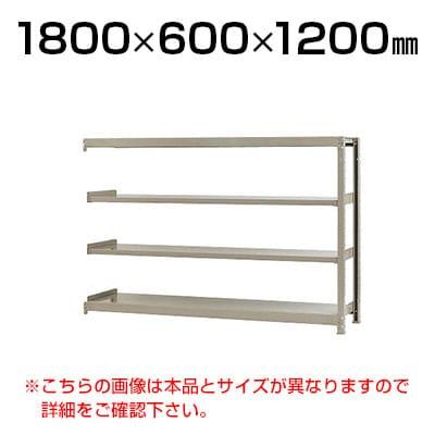 【追加/増設用】スチールラック 軽中量 200kg-増設 4段/幅1800×奥行600×高さ1200mm/KT-KRS-186012-C4