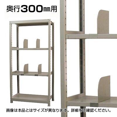 【追加/増設用】★オプション★仕切板/奥行300mm用4個セット KT-KRS-PP30 / 軽中量-200kg