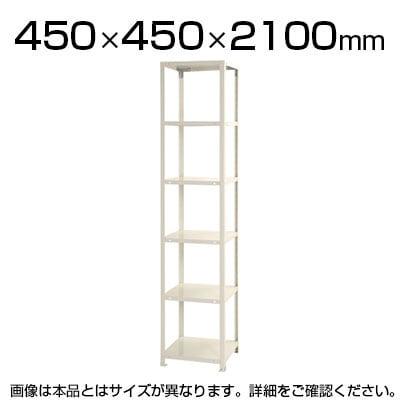 【本体】スチールラック スリムラック 40kg 6段/幅450×奥行450×高さ2100mm/KT-NSTR-727