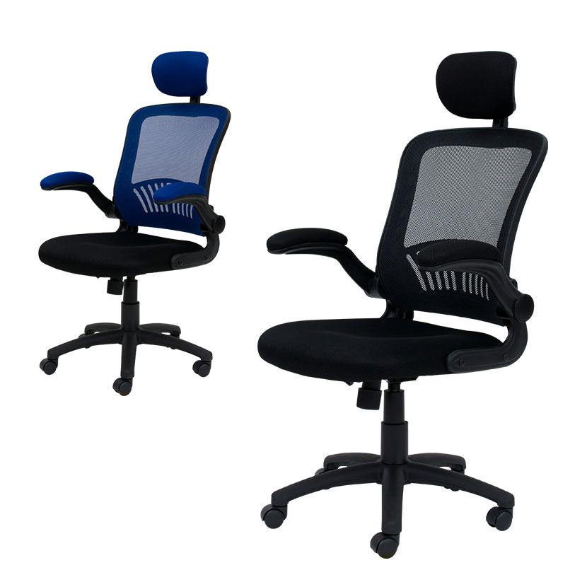 オフィスチェア 肘掛 跳ね上げ メッシュ パソコンチェア ヘッドレスト リベラム 幅650×奥行680×高さ1120~1200mm