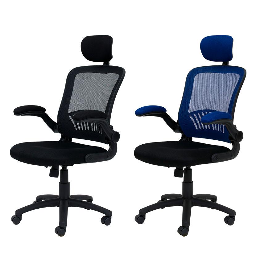 オフィスチェア 肘掛 跳ね上げ メッシュ パソコンチェア ヘッドレスト リベラム 幅650×奥行680×高さ1120〜1200mm