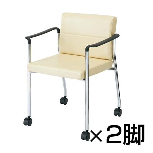【2脚セット】ミーティングチェア おしゃれ 会議椅子 レザー キャスター付き 肘付き スタッキング可能 幅570×奥行580×高さ715mm