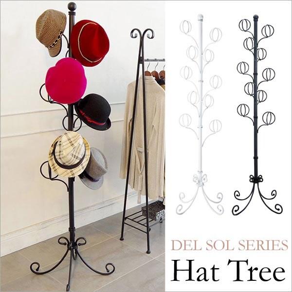 DelSol スパニッシュテイスト 帽子ツリー 幅400×奥行400×高さ1700mm