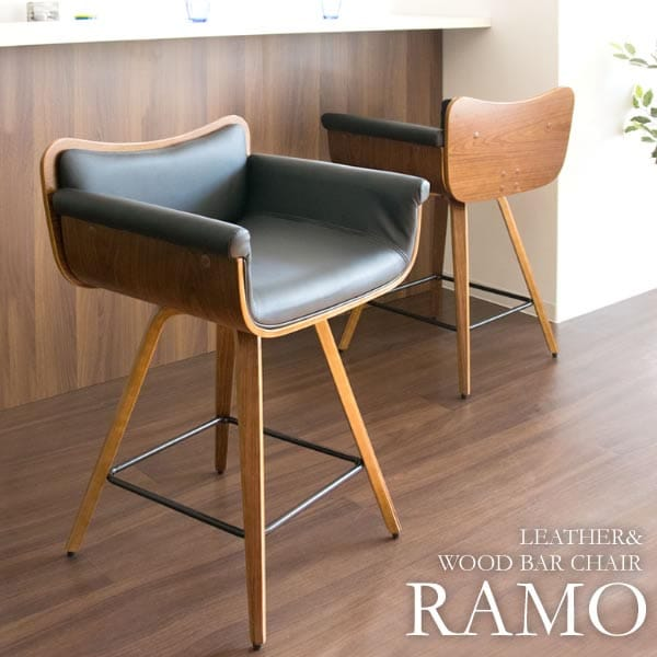 バーチェアー Ramo 幅560×奥行460×高さ830mm (座面高:605mm) ブラウン