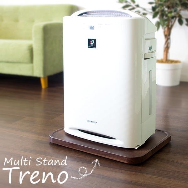 マルチスタンド Treno 家電製品等をラクラク移動 幅450×奥行330×高さ30mm ブラウン